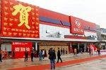 主营多利卡和途逸 广州全东新店开业!
