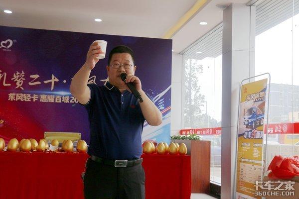 主营东风多利卡和途逸广州全东新店今日正式开业!