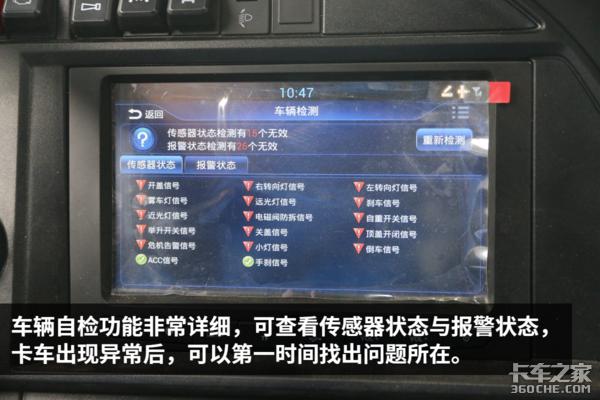 540马力暴力机器汕德卡自卸G7H曝光!