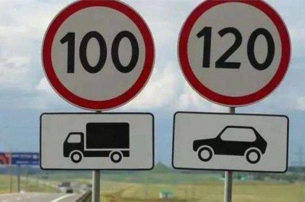 皮卡车型在高速能开120吗?交通违章摄像告诉你!