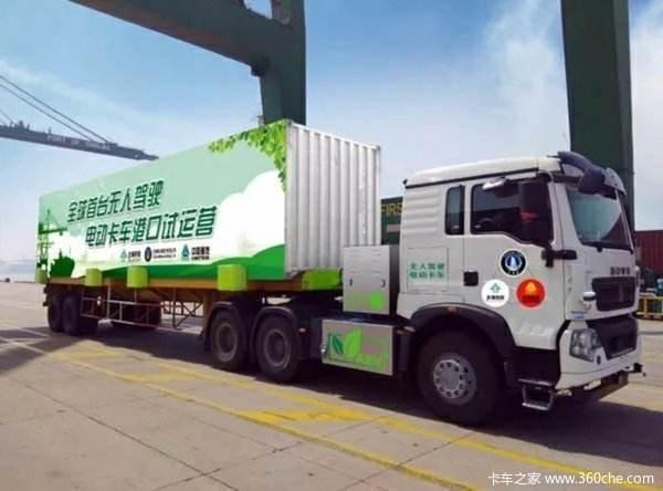 物流行业需求增大电动卡车将成试金石