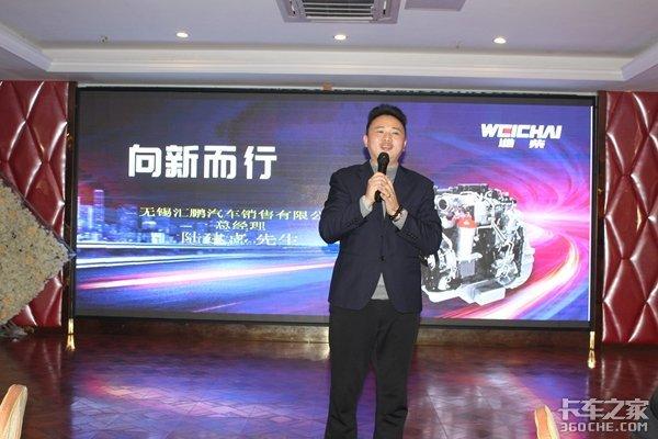 无锡汇鹏解放J6F潍柴车型产品推介会