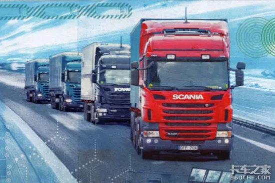智者见智,智能卡车队列行驶技术能火吗