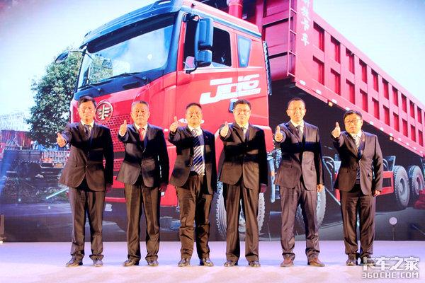 自卸行业再添虎将解放JH6自卸全国投放