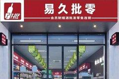 易久批宣布获华平投资高达1亿美元融资