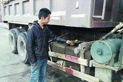 这几个地方有油耗子 卡车司机提高警惕