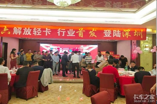 深圳佰城通解放轻卡国六产品预定会!