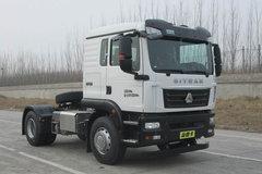 国六+350马力 重汽汕德卡配潍柴发动机