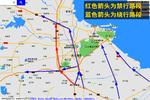 注意!G15沈海高速连云港段禁行货车