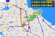 注意!G15沈海高速(连云港)部分路段禁行货车,附绕行路线