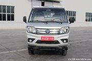 仅售6.88万元 湛江时风风菱自卸车促销
