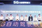 5G:自动驾驶核心引擎 物流行业的刚需