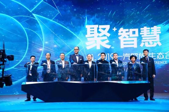 胡汉杰:利用智能网联来激发国企转型