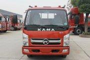 直降0.3万元 无锡K8福运来载货车促销中