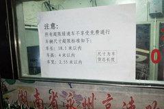 卡车晚报:湖南永州车高超4m绿通不免费