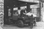 时势造卡车(3):三线建设成就造车热潮