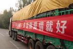 中国没卡车文化?万能
