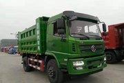 直降1.37万元 重庆轩德X6自卸车促销中
