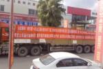 黑挂靠猖獗 卡车司机呼吁取消挂靠制度