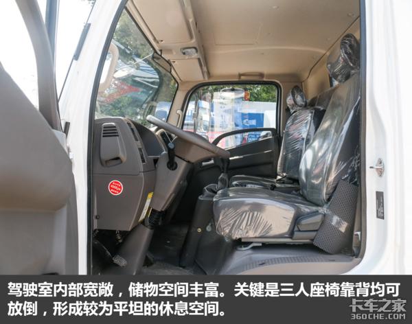 单排轻卡带卧铺致道500M新车能装25方