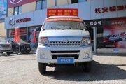 车身仅售4.86万起 茂名长安神骐T20促销