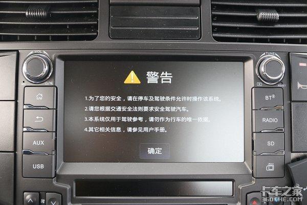 3.8L康机+法士特6挡高配凯普特K8图解