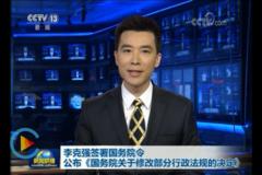卡车周爆:国务院令取消4.5吨普货双证