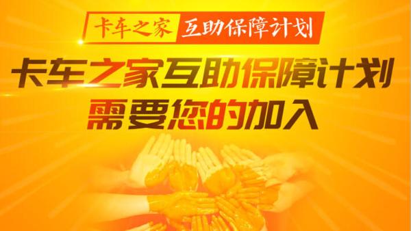 """连续3年增速第一!3月销量破万!解放轻卡上演""""王者荣耀""""!"""