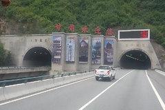 甘肃:货车高速通行有望进入全计重时代