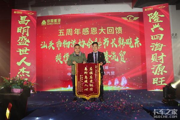 汕�^昌隆汽�Q五周年�c典�A�M落幕
