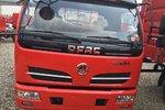直降0.5万元 无锡福瑞卡F7载货车促销中