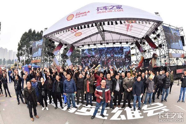 2019壳牌劲霸英雄会燃爆成都传化注册送38元体验金园