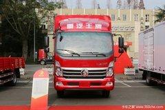 仅售10.78万元 茂名重汽王牌载货车促销