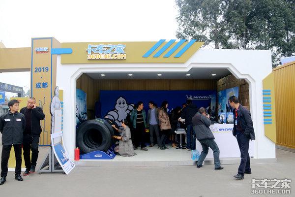 产品技术共同展示米其林亮相卡友大会