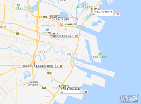 3月25日起天津��五港拖�可免高速�M