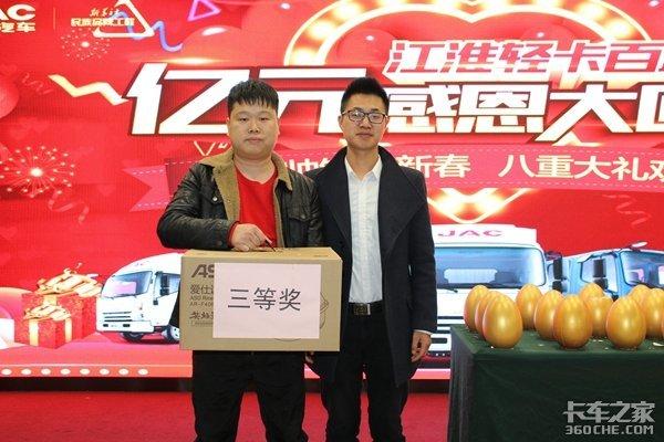 江淮帅铃新春开门红团购惠―无锡鸿发站