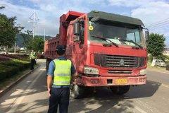 济南:2019年底前淘汰3.4万辆国三货车