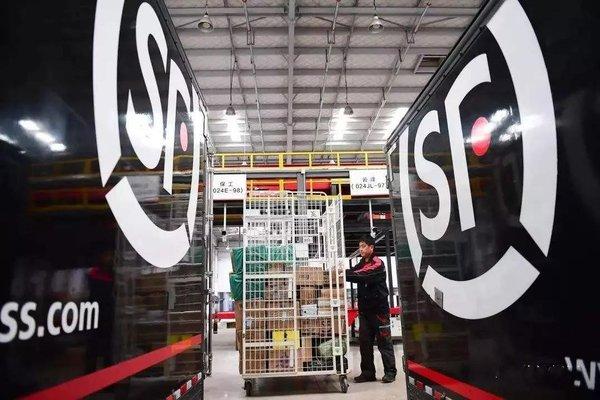 顺丰杭州国际生鲜电商供应链基地落户
