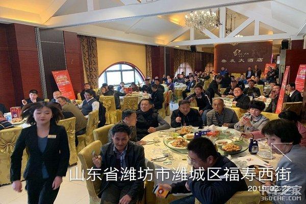 【订车19台】潍坊欧马可中卡推介会&经理签售会完美收官!