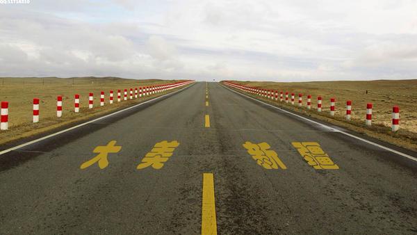 解放J6P新疆款西北疆城一路风行