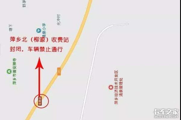 上莲高速萍洪段福田收费站正式启用!萍乡北收费站将停止运行