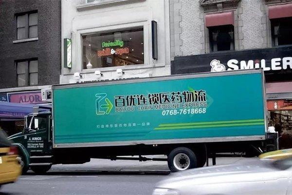 卡车晚报:全国撤销路政运管倒计时5天