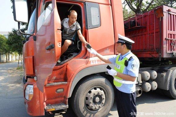 司机放假客户催货工厂总监无证驾驶送货被拘留