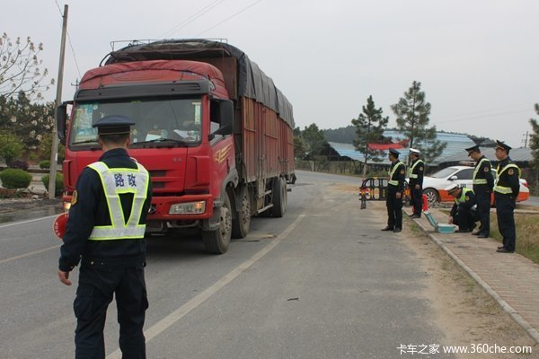 县乡道这样的超载司机也要受到的处罚