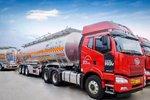安全赋能高效运营 危化品运输论坛举行