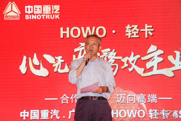 重汽HOWO轻卡-广州鲁兴4S店隆重开业!