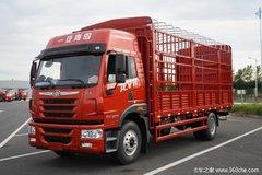 仅售15万元 青岛解放龙VH载货车促销中