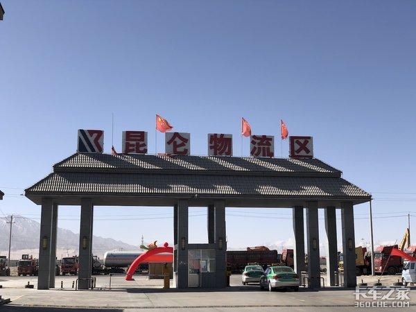 自重5.7吨身扛29.3吨锣响网红挂车成功穿越青藏线!