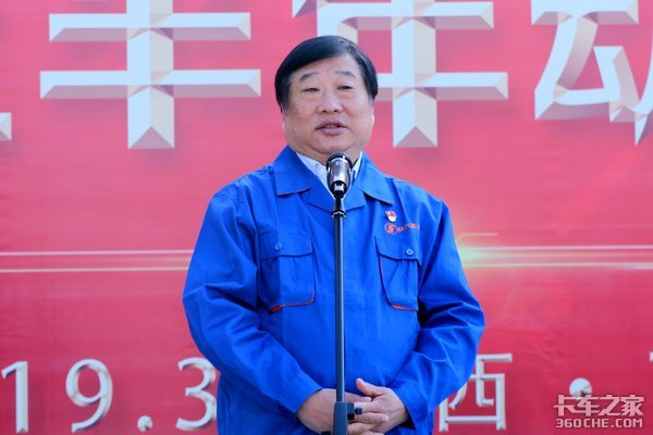 2019年第一季度销量5.8万辆陕汽控股迎开门红下季度目标6万辆
