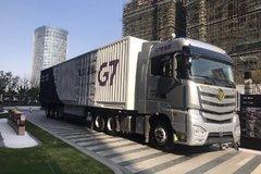 欧曼2019款EST G7智领版为物流赋能